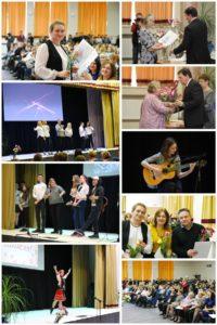 Концерт ко Дню учителя 5.10.17