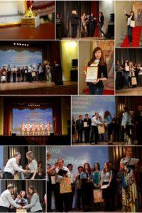 Награждение победителей творческого марафона Звезды зажигаются-2016