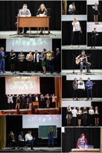 Праздничный концерт ко дню учителя 7 октября 2016 года