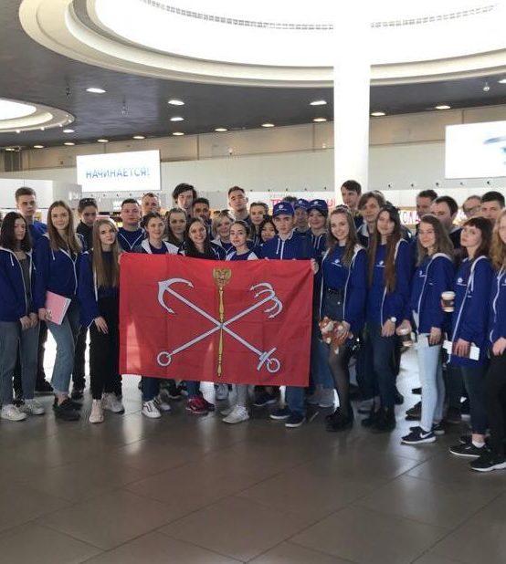 VII национальный чемпионат «Молодые профессионалы (WORLDSKILLSRUSSIA)»