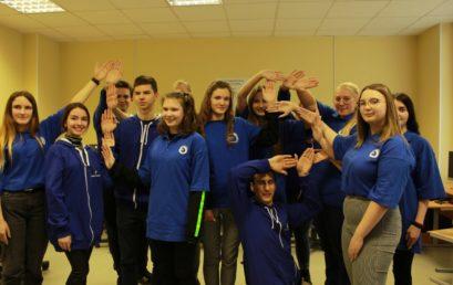 Болельщики WorldSkills Russia