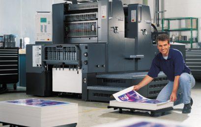 Печатник плоской печати — повышение квалификации