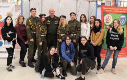 Военно-патриотический фестиваль образовательных организаций