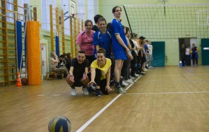 Новогодний лицейский турнир по волейболу