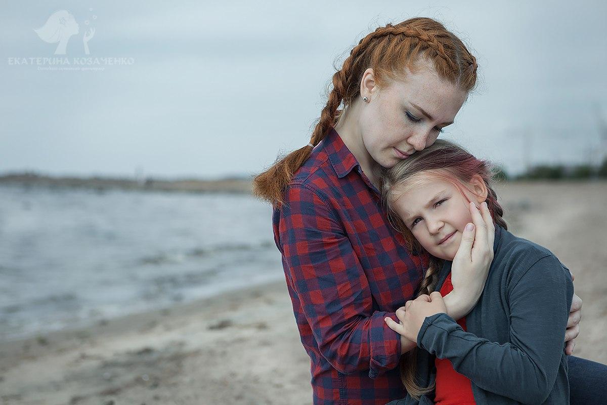 Фотоконкурс «В объективе мама»
