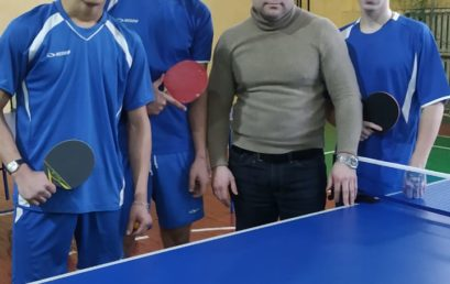 Городские соревнования по настольному теннису