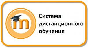 Регистрация (создание учетной записи) в системе СДО