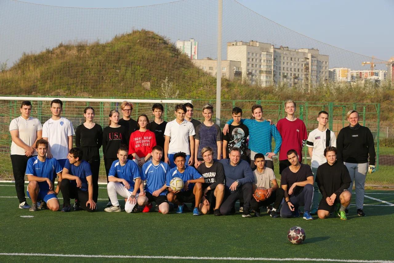 Матчевая встреча по футболу