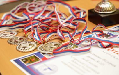 Награждение по итогам спортивных соревнований
