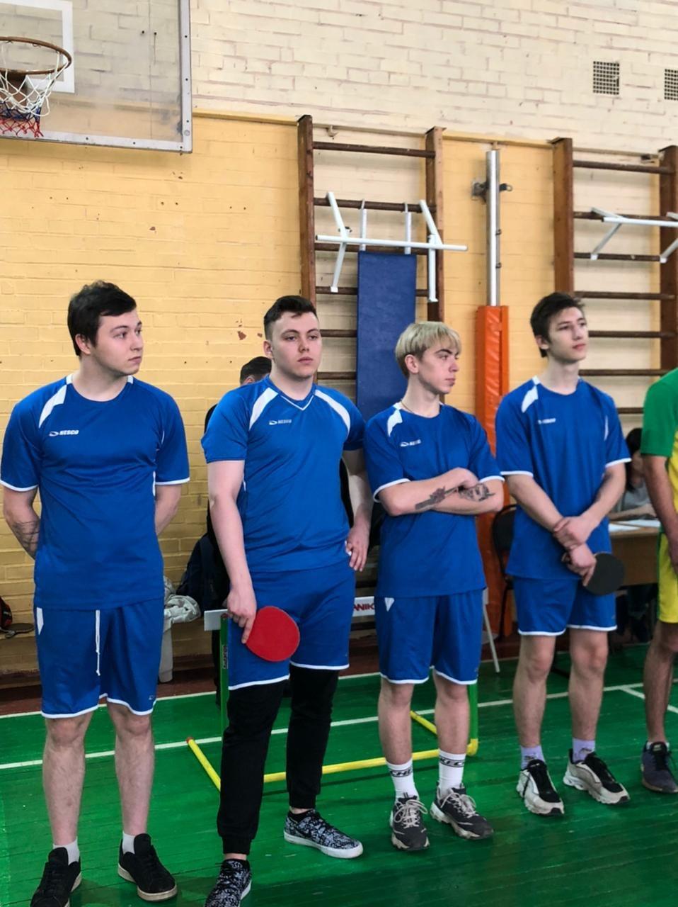 Городские соревнования «Спартакиада юность России» юноши