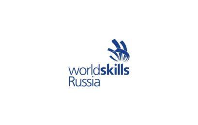 VII Открытый региональный чемпионат «Молодые профессионалы»