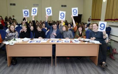23 ноября в Актовом зале лицея состоялось мероприятие «Студенческая кругосветка»