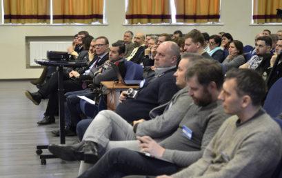 Состоялось пленарное заседание конференции «Автоматизация полиграфических производств»