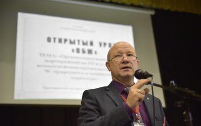 19 октября в лицее  прошли семинар и конференция «Новые технологии в производстве полиграфической продукции производственно-технического назначения»