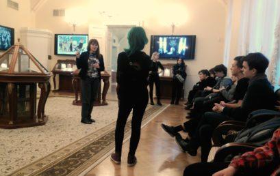19 декабря группа 101 посетила Президентскую библиотеку им. Б.Н. Ельцина