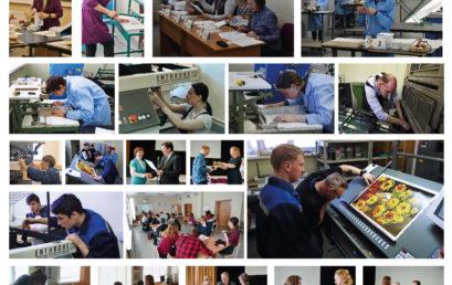 Межрегиональный конкурс профессионального мастерства 2019